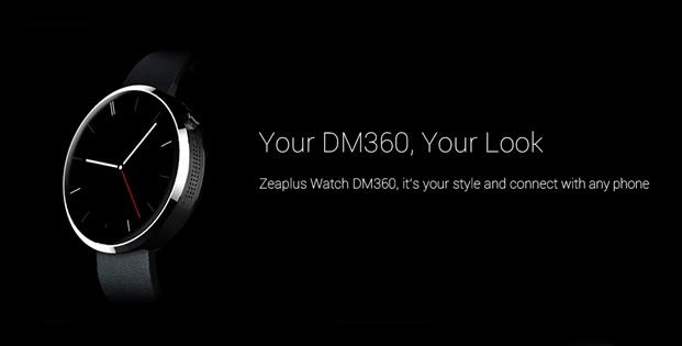 ZeaPlus Watch DM360