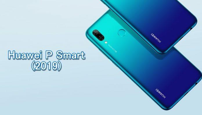 Huawei P Smart 2019 specificații complete și preț